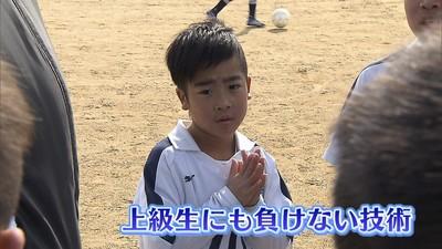 山崎翔空(やまさきとあ、サッカー)wiki風プロフ、インスタ・動画やキャンプでレアル、バルサも注目!?は父の指導?