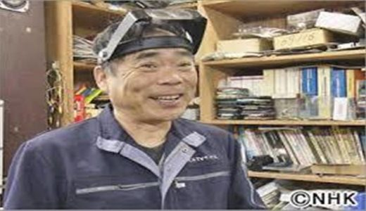 今井和美(家電修理/プロフェッショナル)経歴が凄い!?お店の場所や依頼方法・料金は?