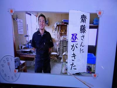 サラメシ出演の義肢装具士(アイムス)の斎藤拓さん お気に入りのうなぎ屋やはどこ?担当選手や評判は?