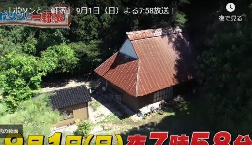 石川県のぽつんと一軒家はどこ?