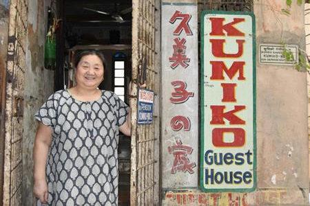 世界ナゼそこに日本人の「久美子の家」の場所や現状や評判は?猿岩石も宿泊した?