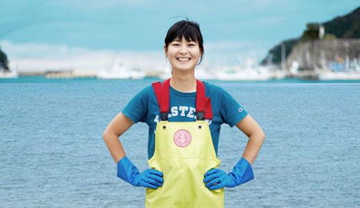 高橋典子(セブンルール/漁師)の経歴は元県職員!?転身の理由、彼氏や年収は!?
