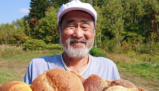 奥土盛久さんのパンの購入/通販は!?種類や値段、評判がやばい!?