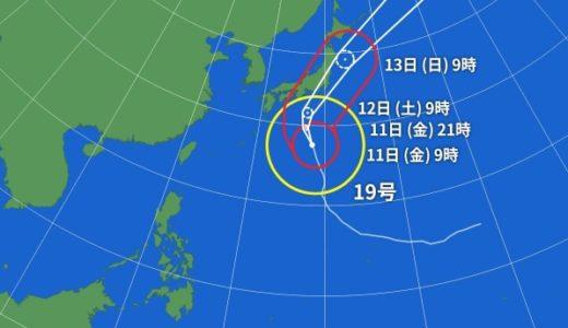 東海道新幹線12日計画運休!?台風19号は狩野川台風に匹敵か?