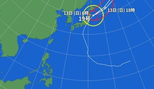 台風19号報道の不安もNHK高瀬アナの声で落ち着くと絶賛の声相次ぐ!?