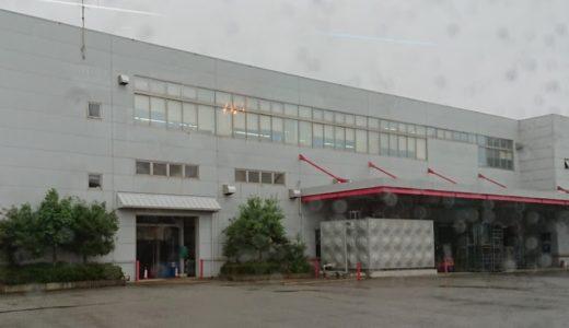 サラメシの石川県七尾市のレンタルモップ工場は和倉ダスキン!?場所や評判は!?