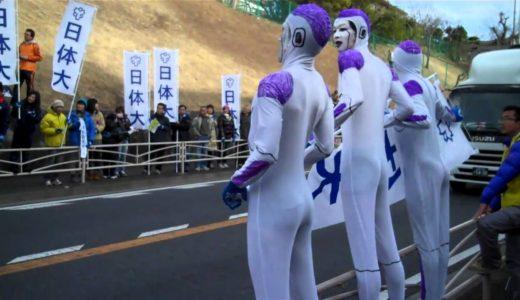 箱根駅伝2020フリーザ様軍団はどの区間?今年は「パプリカ」「TT兄妹」?