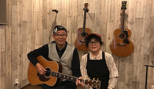 ギターの弾けるCafe ふらっと(人生の楽園/愛知県岡崎市)の場所・メニューや評判は?