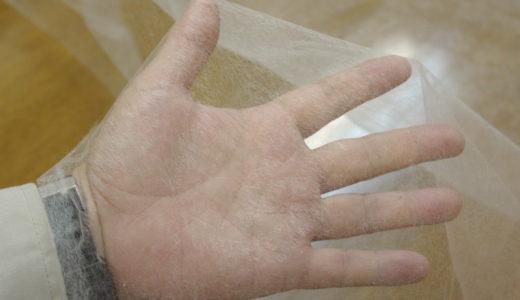 ひだか和紙(サラメシ土佐・高知の世界一薄い和紙)作り方・用途や価格は?