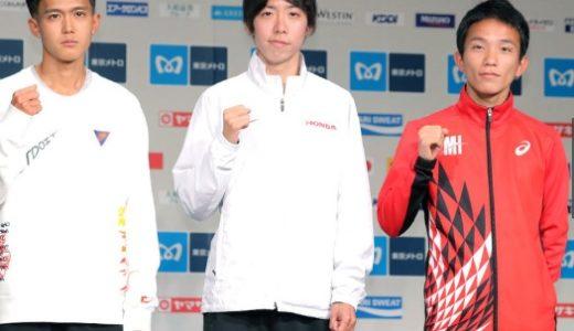 東京マラソンは新厚底シューズで日本記録か?大迫、井上が先頭集団に