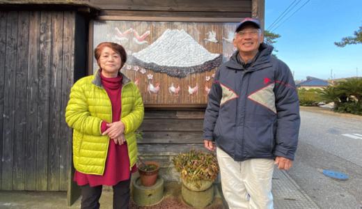 人生の楽園の石川県志賀町の貝細工の展示室の場所や評判は?