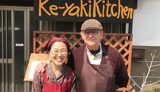 ケーヤキ キッチン(カフェ/入間市)場所・メニュー・営業時間や評判は?【人生の楽園】