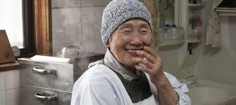 桑田ミサオ(ササ餅 職人)場所、商品の種類・通販や評判は?【プロフェッショナル】