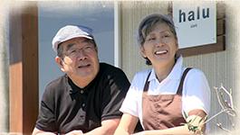 人生の楽園の「halu(ハル) CAFE」(北海道富良野市)の場所・メニューや評判は?