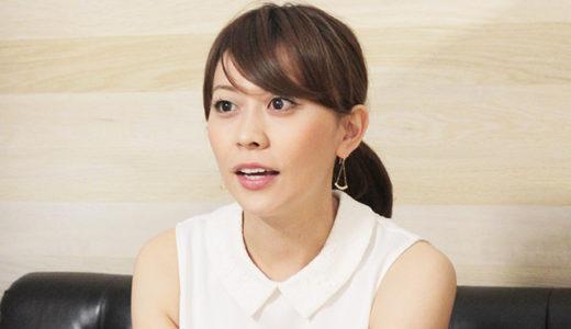 垣内綾子(目元プロデューサー)プロフや結婚・旦那は!?【ホンマでっかTV】