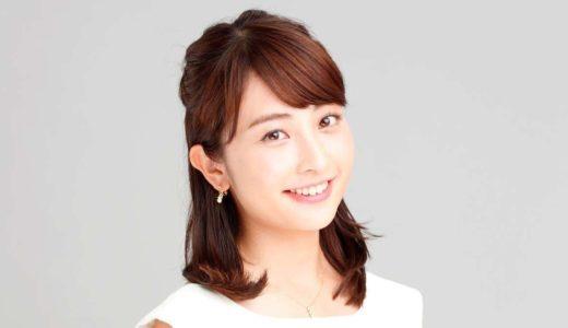日比麻音子アナの実家は金持ち!?が幼少期からかわいい・品があると話題に【オオカミ少年・インスタ】