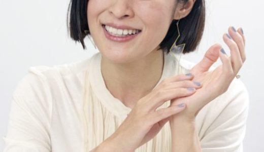 小林エリカ(漫画家・作家)きれいだが結婚は!?【SWITCHインタビュー 達人達(たち)】