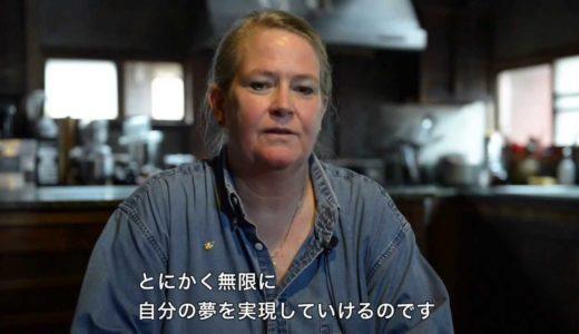 ナンシー・シングルトン・八須(日本食作家)のプロフや著書は!?【世界は欲しいモノにあふれている】