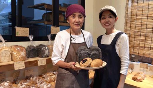 マルピエ(越生町のパン工房が人生の楽園に)の場所・通販や評判の「ヴィーガンパン」とは!?
