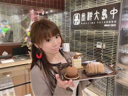 佐藤ひと美(チョコレートケーキ)結婚してる?プロフ・経歴やおススメのケーキは?【マツコの知らない世界】