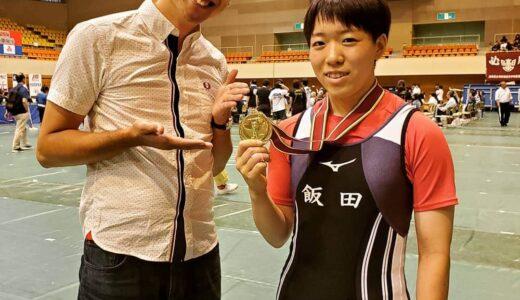 山下笑佳(ウエイトリフティング)プロフは?記録成績や初全日本選手権2位がやばい!(ミライモンスター)