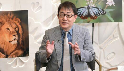 宮竹貴久 偏差値39から岡大教授へと経歴がドラゴン桜な人の著書や勉強方法は?