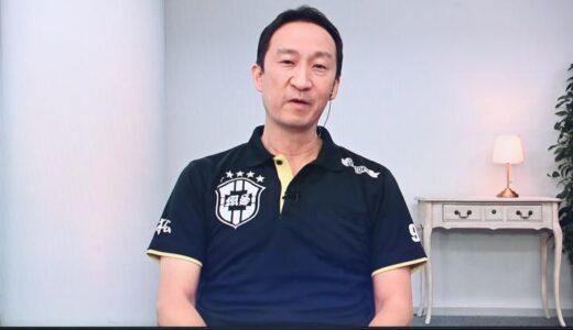 中路和宏wikiプロフ・年齢・経歴や年収(収入)がスゴイ?(万松青果/会長/カンブリア宮殿)